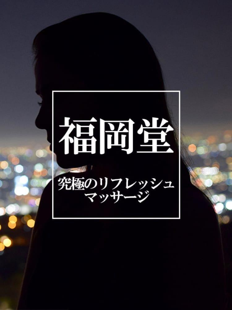 新人りんか | 福岡堂