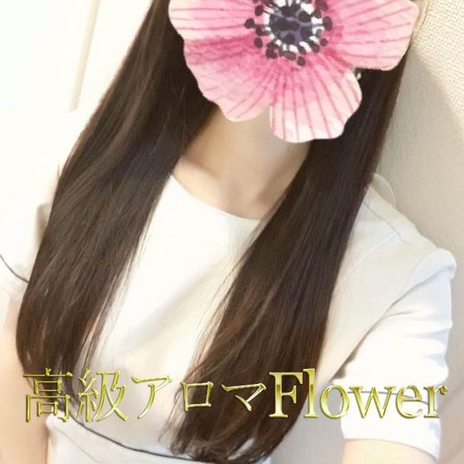 高橋のぞみ   熊本高級メンズアロマ Flower