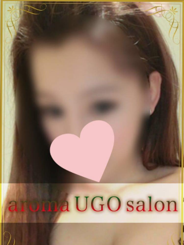 るる | aroma UGO()