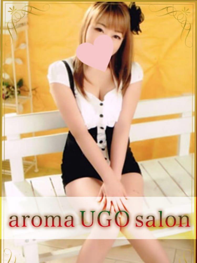 ゆゆ | aroma UGO()