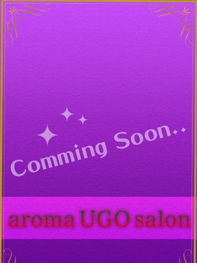 なな | aroma UGO()