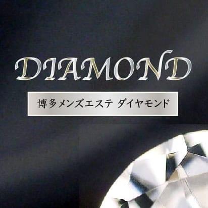 葵 ほのか | aroma Gold(アロマゴールド)(博多)
