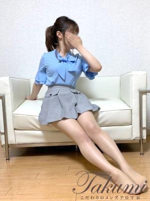 朝美-asami-【大きなオッパイが好きな方に!】 | こだわりのメンズアロマ匠-takumi-()
