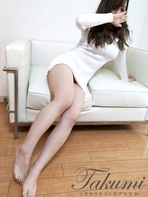 晴美-harumi- | こだわりのメンズアロマ匠-takumi-()