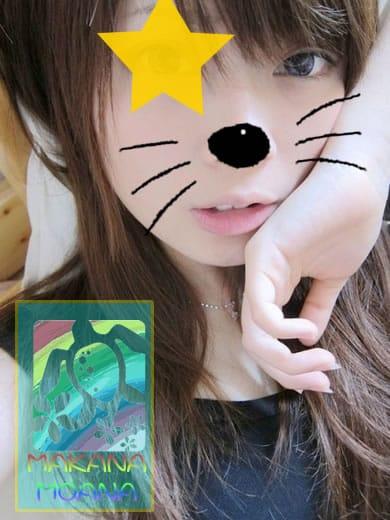 まりな【キレカワ系スレンダーEカップ】 | Makana Moana 仙台店()