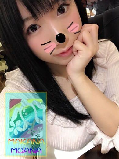 ゆり【清楚系のタレント系美女】 | Makana Moana 仙台店()