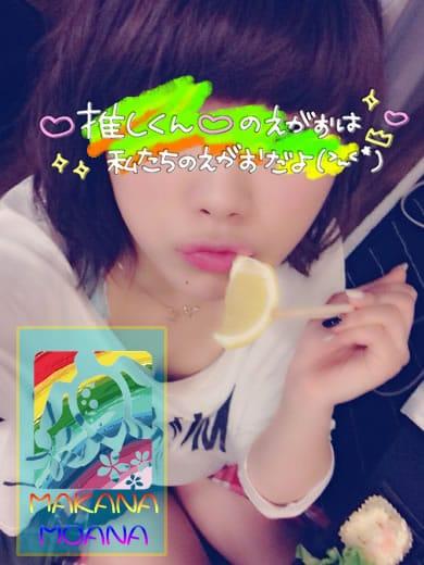 みつき【満足度120%以上】 | Makana Moana 仙台店()