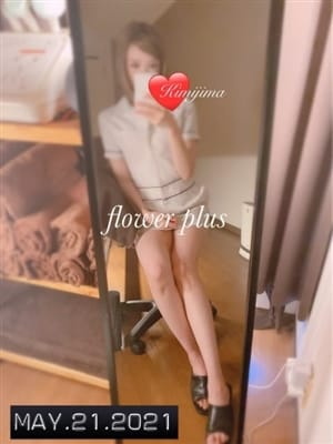 君嶋 | flower plus (フラワープラス)