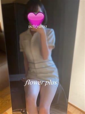 内山 | flower plus (フラワープラス)