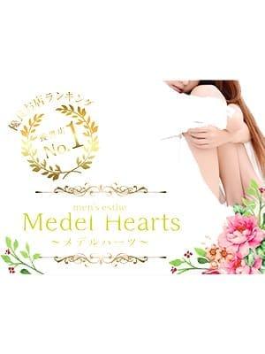 メデルハーツ | Medel Hearts~メデルハーツ~
