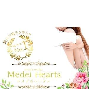 メデルハーツ   Medel Hearts~メデルハーツ~