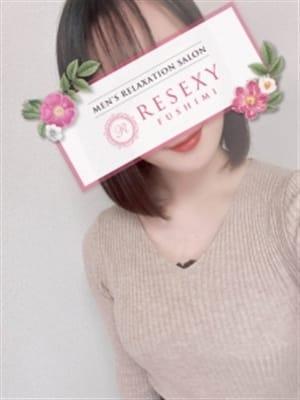 小松 みかこ   RESEXY~リゼクシー~