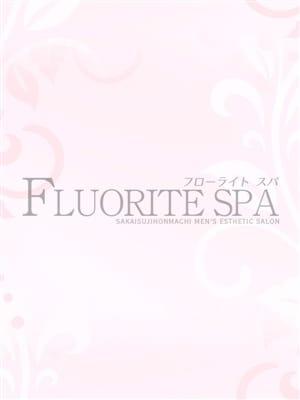 間宮 | Fluorite SPA(フローライトスパ)()