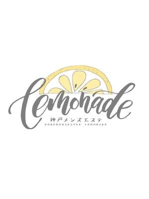 かりな   Lemonade(レモネード)