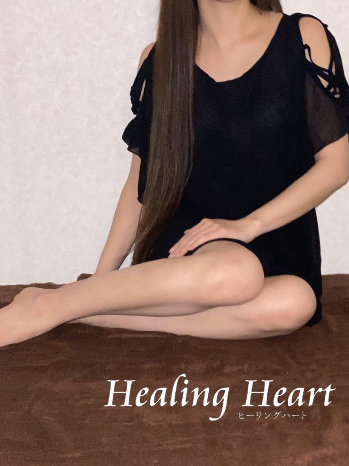 あゆみ | 出張専門 Healing Heart