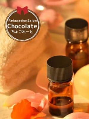 如月【小柄でかわいらしい】   Chocolate()