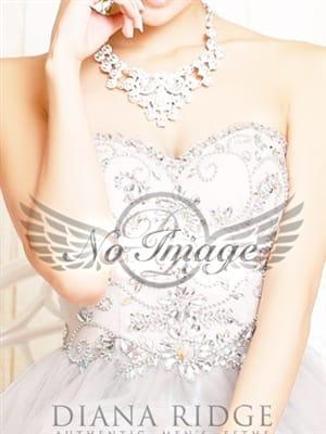花音(はのん)-DIANA【5月12日デビューいたします。】 | DIANA RIDGE~ダイアナ・リッジ()