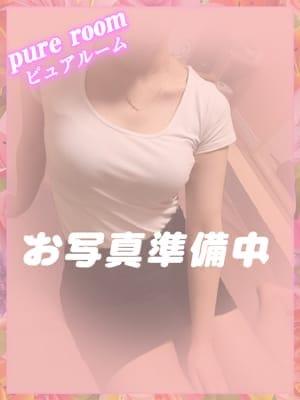 ゆめ【5/5体験入店♡】 | Pure room【ピュア ルーム】()