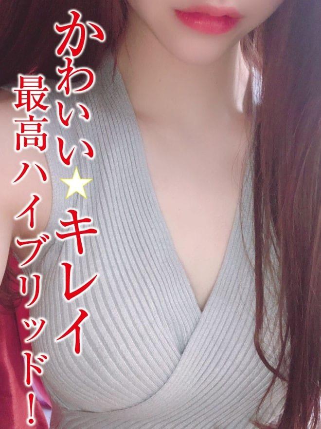 ひな | TAMANEGI神戸/三宮/元町店
