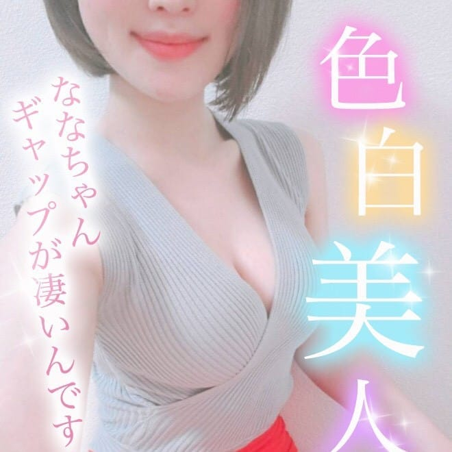 なな | TAMANEGI神戸/三宮/元町店