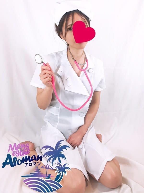 青山しずく(3枚目) | Aroman アロマン