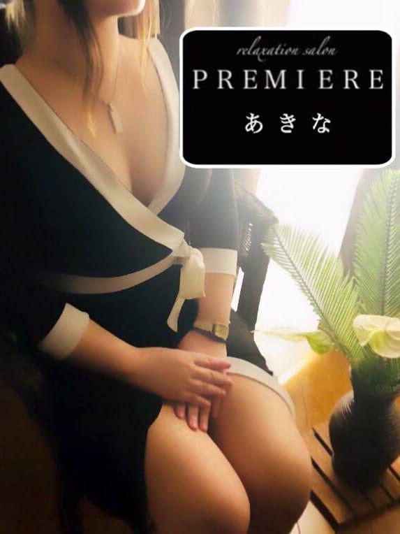 あきな | premiere-プルミエール-()