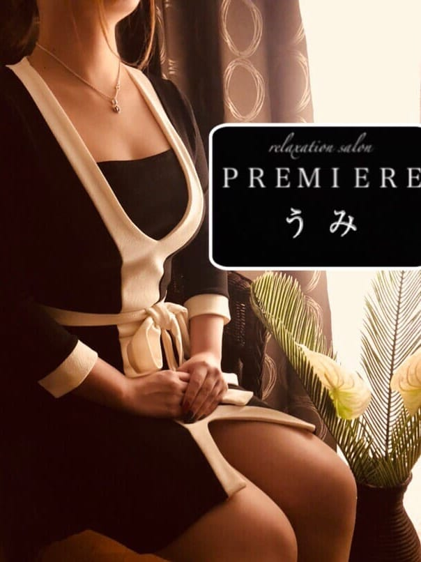 うみ | premiere-プルミエール-
