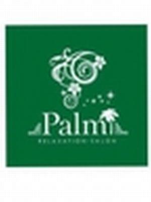 オイルマッサージ   Palm(パルム)