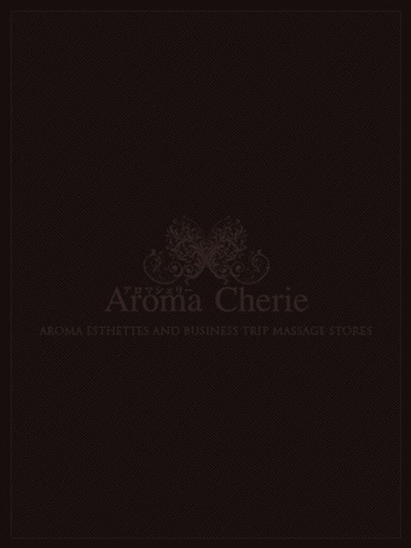 小野あかり   Aroma Cherie(アロマシェリー)