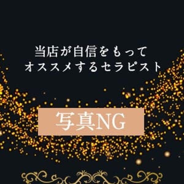 林りんこ | プラチナオペラ(神戸・三宮)