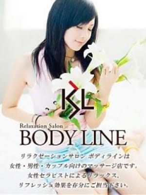 和田 | BODY LINE()