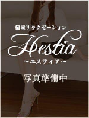 りの セラピスト | Hestia(エスティア)()