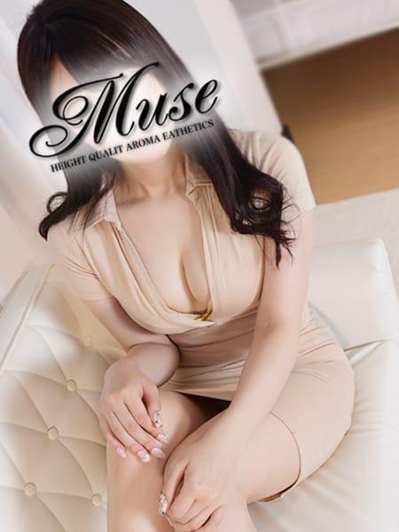 あすな【NEW】   Muse ミューズ