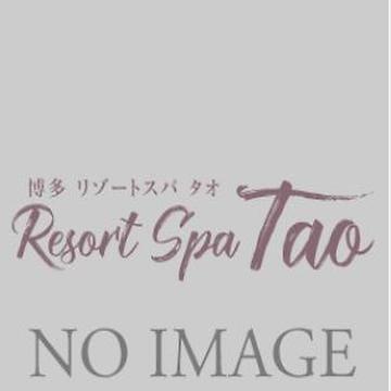そら   リゾートスパ タオ(博多)