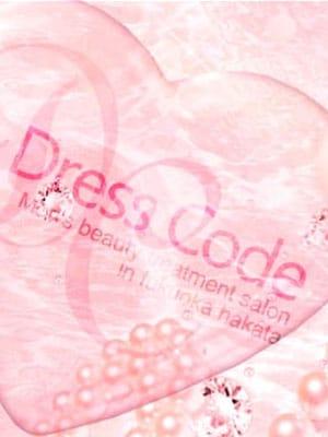 さえ   Dress Code