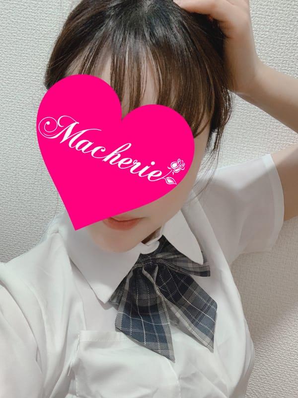 るか | Macherie(マシェリ)