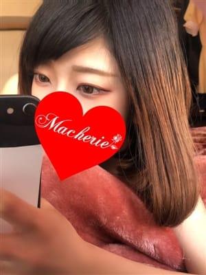 つばさ | Macherie(マシェリ)
