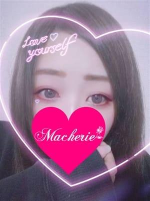 れい | Macherie(マシェリ)