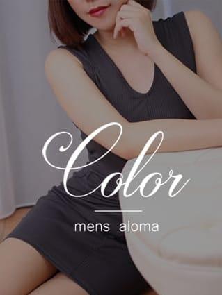 早坂 りん【笑顔がキュートな黒髪美人】 | メンズアロマ Color()