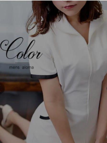 石井  あずさ(男性の鏡)   メンズアロマ Color