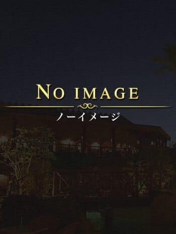 渡邊りほ | エグゼクティブサロン アラック()