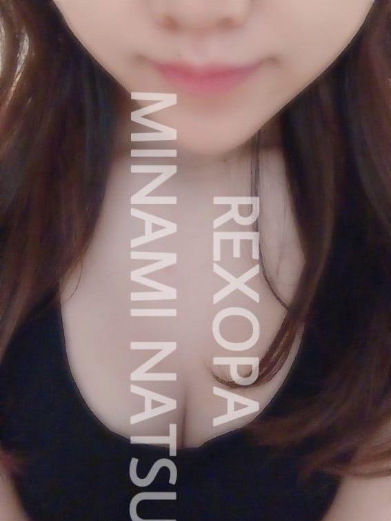 美波 夏 | REXOPA レクスオーパ