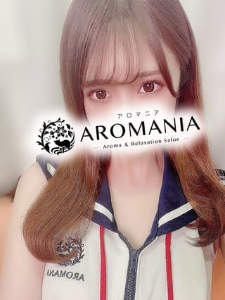 松村まなみ | AROMANIA(アロマニア)()