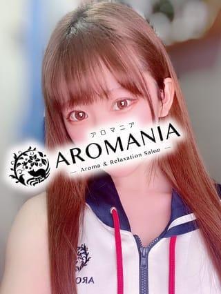 井雲くす | AROMANIA(アロマニア)()