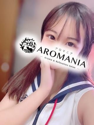 兎月もか | AROMANIA(アロマニア)()