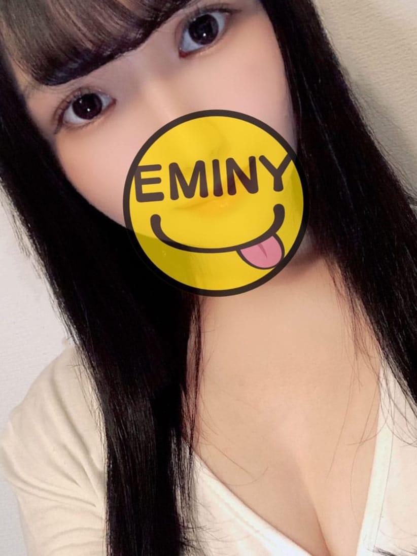 白石 | EMINY