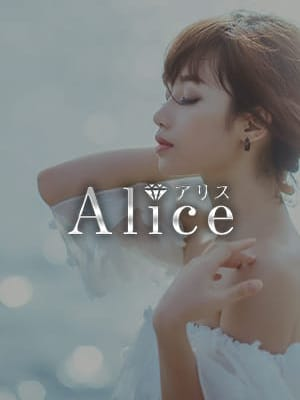 涼宮りん | Alice~アリス~