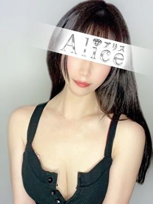 月島さくら | Alice~アリス~