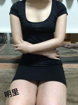 明里さ | SHINE~シャイン~()