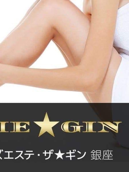 金田ちはる(1枚目) | THE★GIN~ザ☆ギン 市ヶ谷店